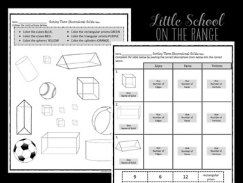 Go Math Second Grade: Chapter 15 Supplement - Solid Figures