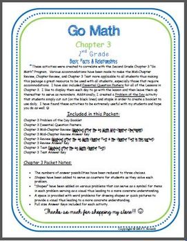 Go Math!  Second Grade Chapter 3 Supplemental Resource Pkt with Accommodations