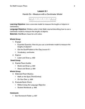 Go Math - Second Grade Lesson Plans - Discount Bundle