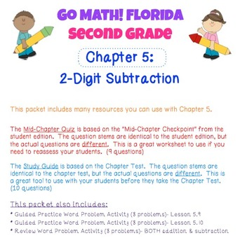 Go Math! Second Grade Study Pack for Chapter 5- Two-Digit Subtraction