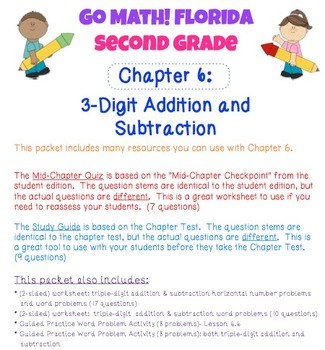 Go Math! Second Grade Study Pack for Chapter 6: Triple-Digit Add & Sub