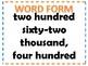 Go Math! Vocabulary Cards for 4th grade