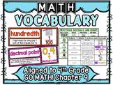 Math Vocabulary Cards Aligned to 4th Grade GO Math! Chapter 9