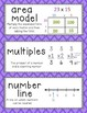 Go Math Vocabulary Word Wall Cards Chapter 3 4th Grade