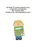 Go Math common core 3rd grade vocabulary