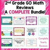Go Math's 2nd Grade Reviews - COMPLETE Bundle!