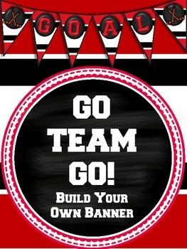 Go Team Go! Sporty Build-Your-Own-Banner