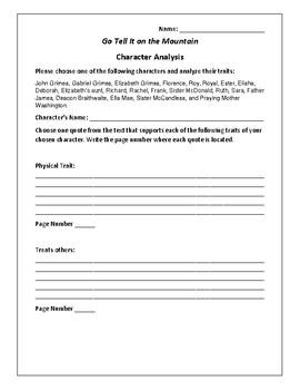 Go Tell It on the Mountain Character Analysis Activity - James Baldwin