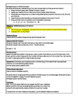 GoMath Grade 3 - Chapter 3 - Lesson 3 ( 3.3 ) Lesson Plan