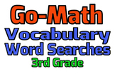 GoMath Vocabulary Word Search Puzzles - 3rd Grade