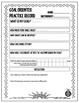 Goal-Oriented Practice Worksheet - For ALL SUBJECTS (Grades 3-12)