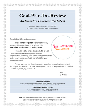 Goal-Plan-Do-Review: Metacognition Activity (Executive Fun