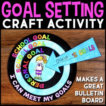 Goal Setting Craftivity | SMART Goal Setting Craft | Back-to-School Goal Setting