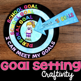 Goal Setting Craftivity | SMART Goal Setting Craft | New Year Goal Setting