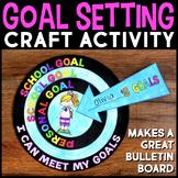 Goal Setting Craftivity   SMART Goal Setting Craft   New Year Goal Setting