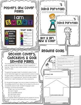 Goal Setting Data Portfolio or Data Notebook for Second Grade