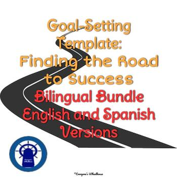 Goal-Setting Template and Graphic Organizers Bilingual Bundle
