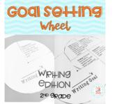 Goal Setting Wheel: Writing 2nd Grade Edition