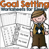Goal Setting Worksheets for Kindergarten