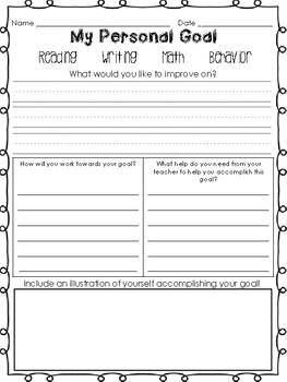 Goal Setting Writing Activity