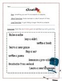 Goal Setting coloring worksheet
