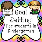 Goal Setting for Kindergarteners