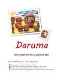 New Year's Goal Setting Lesson:  Japanese Daruma Dolls!