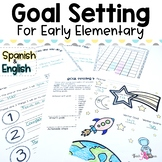 Goal Setting for Early Elementary students | English & Spanish