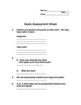 Goals Assessment Sheet