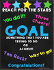 Goals: Student School and Home Goals