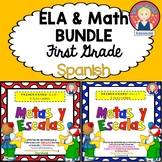 Goals and Scales for First Grade BUNDLE in SPANISH