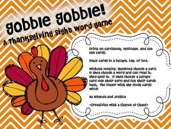 Gobble Gobble: A Sight Word Game