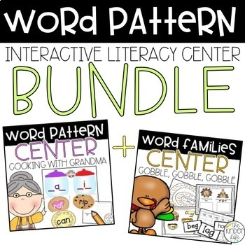 Gobble, Gobble, Gobble & Cooking with Grandma:Word Pattern Bundle