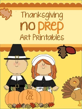Thanksgiving No Prep Art Printables {27 Pages}