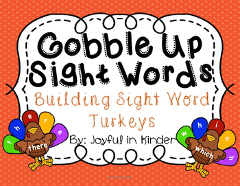 Gobble Up Sight Words