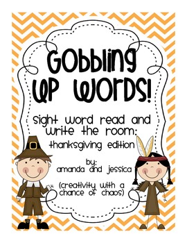 Gobbling Up Sight Words: Read and Write The Room