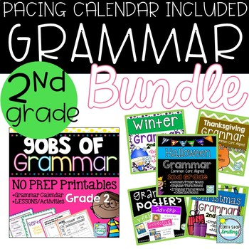 2nd Grade Grammar ~ Grammar for the Year with Pacing Calen