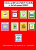 """God Created"" Instant Worksheets (9) Bundle - Great Time Fillers!"