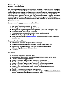 God/Goddess Research Paper - The Odyssey Unit - Odyssey Research Paper