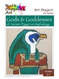 Gods & Goddesses of Ancient Egyptian Mythology: Art Lesson for Grades 5-7