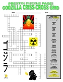 Godzilla Puzzle Pages (wordsearch / criss-cross / answer key)