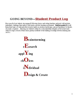 Going Beyond Student Product Log