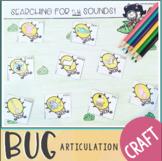 Bug Articulation No Prep Spring Craft for Speech Therapy