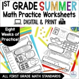 Summer Math Practice Google Slides™ Google Jamboard™ First Grade Math End of Yea