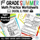 End of Year Math First Grade Summer Packet Review CC & TEKS Aligned