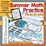 End of Year Math Review Summer Practice FREEBIE Preview