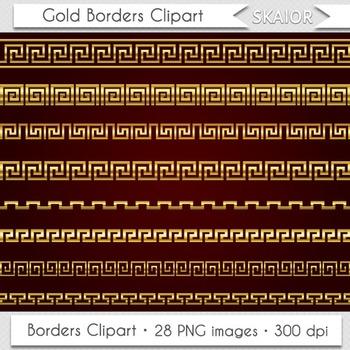 Gold Borders Clip Art Greek Borders Clipart Decorative Scrapbooking