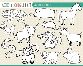 Gold Chinese Zodiac Animals Clip Art - color and outlines