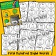 Gold Coins Sight Word Game (March)