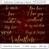 Gold Foil Valentine Day Clipart Valentine Greetings Valent